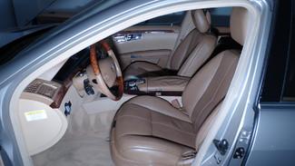2008 Mercedes-Benz S550 5.5L V8 Virginia Beach, Virginia 21