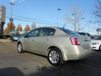 2008 Nissan Sentra 2.0 S Memphis, Tennessee 26