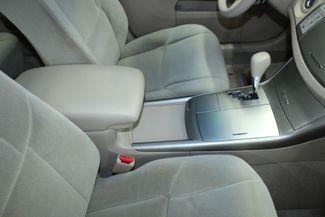 2008 Toyota Avalon XL Kensington, Maryland 60
