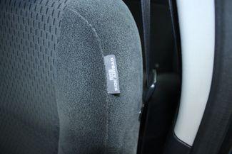 2008 Toyota Corolla S Kensington, Maryland 17