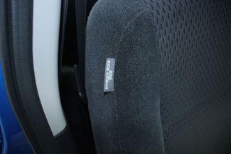 2008 Toyota Corolla S Kensington, Maryland 47