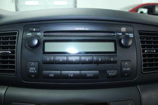 2008 Toyota Corolla S Kensington, Maryland 60