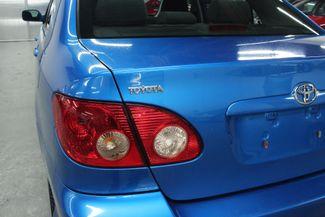 2008 Toyota Corolla S Kensington, Maryland 96