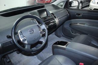 2008 Toyota Prius Touring Pkg.#6 Kensington, Maryland 83