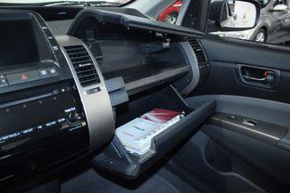 2008 Toyota Prius Touring Pkg.#6 Kensington, Maryland 84