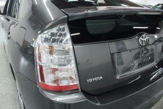 2008 Toyota Prius Touring Pkg.#6 Kensington, Maryland 105