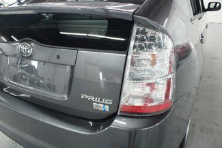 2008 Toyota Prius Touring Pkg.#6 Kensington, Maryland 106