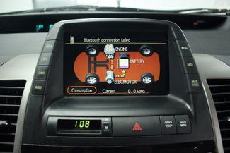 2008 Toyota Prius Touring Pkg.#6 Kensington, Maryland 65
