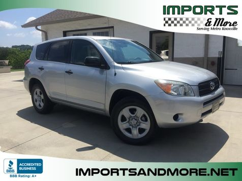2008 Toyota Rav4  in Lenoir City, TN