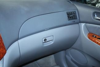 2008 Toyota Sienna XLE LIMITED Kensington, Maryland 82