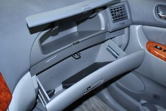 2008 Toyota Sienna XLE LIMITED Kensington, Maryland 83