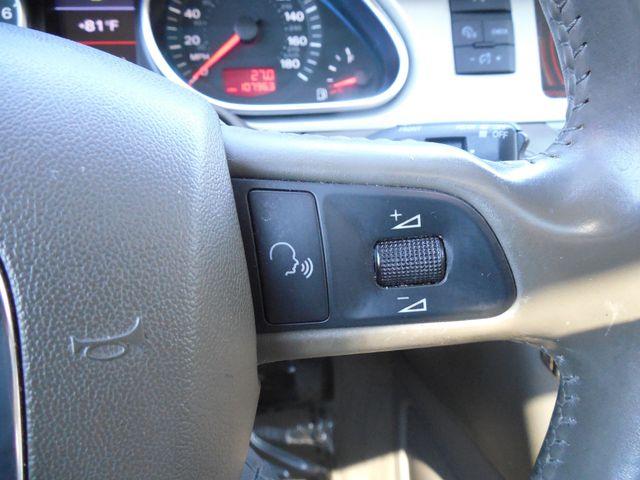 2009 Audi Q7 Premium Leesburg, Virginia 20