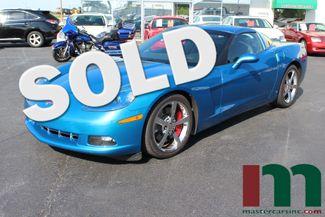 2009 Chevrolet Corvette Z51 w/3LT | Granite City, Illinois | MasterCars Company Inc. in Granite City Illinois