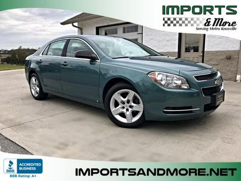 2009 Chevrolet Malibu LS in Lenoir City, TN
