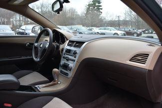 2009 Chevrolet Malibu Hybrid Naugatuck, Connecticut 9