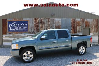 2009 Cheverolet 1500 Crew Cab Lt 5.3 V8 2wd 20s POWER SEAT BEDLINER TWO OWNER in Baton Rouge  Louisiana