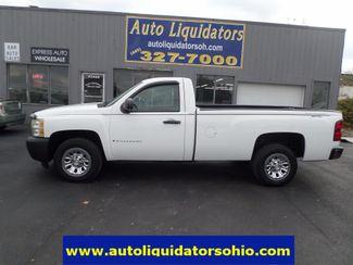2009 Chevrolet Silverado 1500 Work Truck | North Ridgeville, Ohio | Auto Liquidators in North Ridgeville Ohio