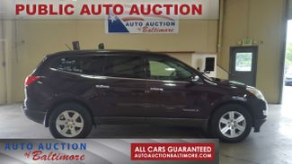 2009 Chevrolet Traverse LT w/1LT | JOPPA, MD | Auto Auction of Baltimore  in Joppa MD