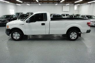 2009 Ford F-150 XL Long Bed Kensington, Maryland 1