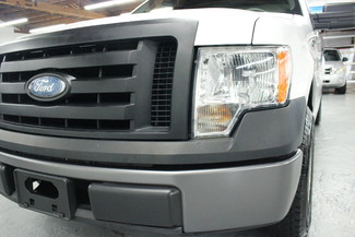 2009 Ford F-150 XL Long Bed Kensington, Maryland 70