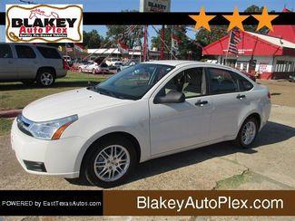 2009 Ford Focus @price | Bossier City, LA | Blakey Auto Plex-[ 2 ]