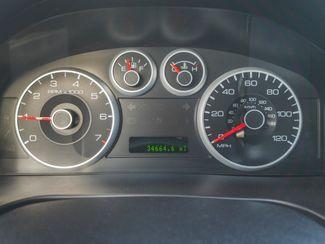 2009 Ford Fusion SE Maple Grove, Minnesota 33