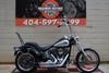 2009 Harley Davidson FXSTC Softail Custom Jackson, Georgia