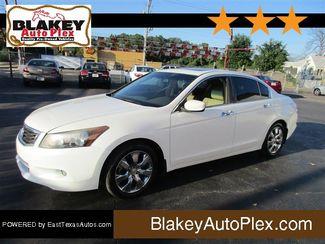 2009 Honda Accord @price | Bossier City, LA | Blakey Auto Plex-[ 2 ]