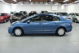 2009 Honda Civic Hybrid Kensington, Maryland 1