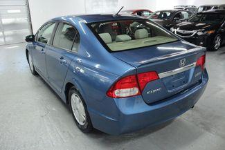 2009 Honda Civic Hybrid Kensington, Maryland 10