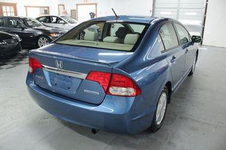 2009 Honda Civic Hybrid Kensington, Maryland 11