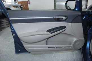 2009 Honda Civic Hybrid Kensington, Maryland 14