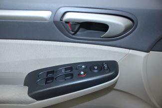 2009 Honda Civic Hybrid Kensington, Maryland 15