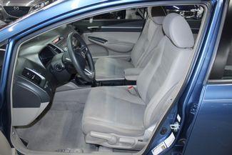 2009 Honda Civic Hybrid Kensington, Maryland 17