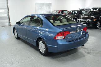 2009 Honda Civic Hybrid Kensington, Maryland 2