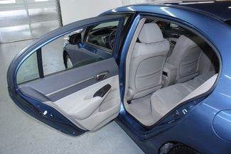2009 Honda Civic Hybrid Kensington, Maryland 25