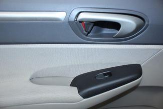 2009 Honda Civic Hybrid Kensington, Maryland 27