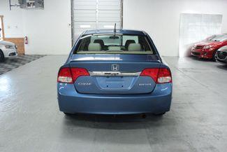 2009 Honda Civic Hybrid Kensington, Maryland 3