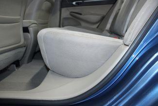 2009 Honda Civic Hybrid Kensington, Maryland 33