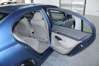 2009 Honda Civic Hybrid Kensington, Maryland 36
