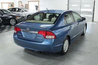 2009 Honda Civic Hybrid Kensington, Maryland 4