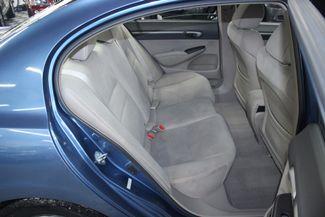 2009 Honda Civic Hybrid Kensington, Maryland 40