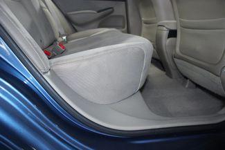 2009 Honda Civic Hybrid Kensington, Maryland 44