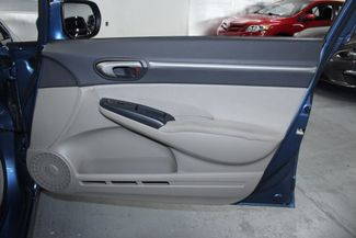 2009 Honda Civic Hybrid Kensington, Maryland 49