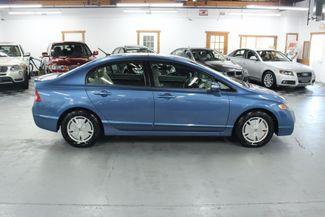 2009 Honda Civic Hybrid Kensington, Maryland 5