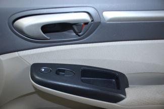 2009 Honda Civic Hybrid Kensington, Maryland 50