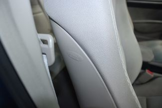 2009 Honda Civic Hybrid Kensington, Maryland 55