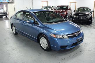 2009 Honda Civic Hybrid Kensington, Maryland 6