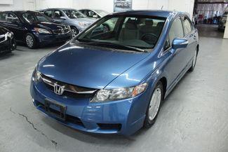 2009 Honda Civic Hybrid Kensington, Maryland 8