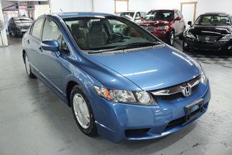 2009 Honda Civic Hybrid Kensington, Maryland 9